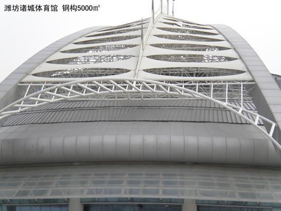 潍坊诸城市体育馆
