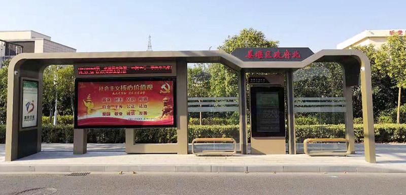 泰州姜堰区水性万博手机版登入香槟金色候车亭